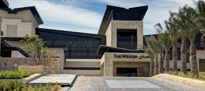 Entrance to The Westin Abu Dhabi Golf Resort & Spa